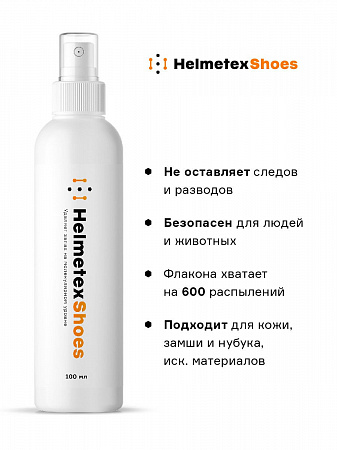Helmetex Shoes для обуви